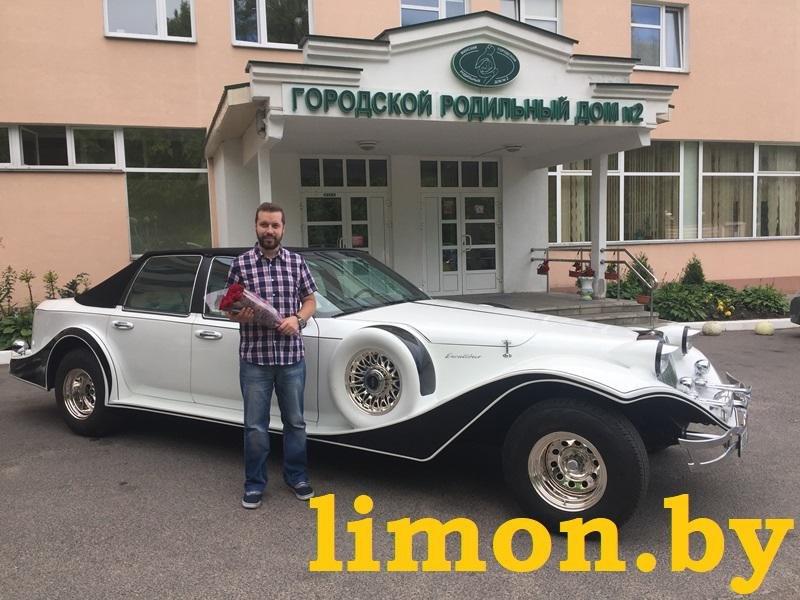 Прокат автомобилей  «ЛИМУЗИН - МИНСК» - Представительский класс - фото 35