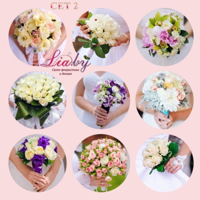 Салон флористики и декора Lia.by - Букет невесты - фото 56