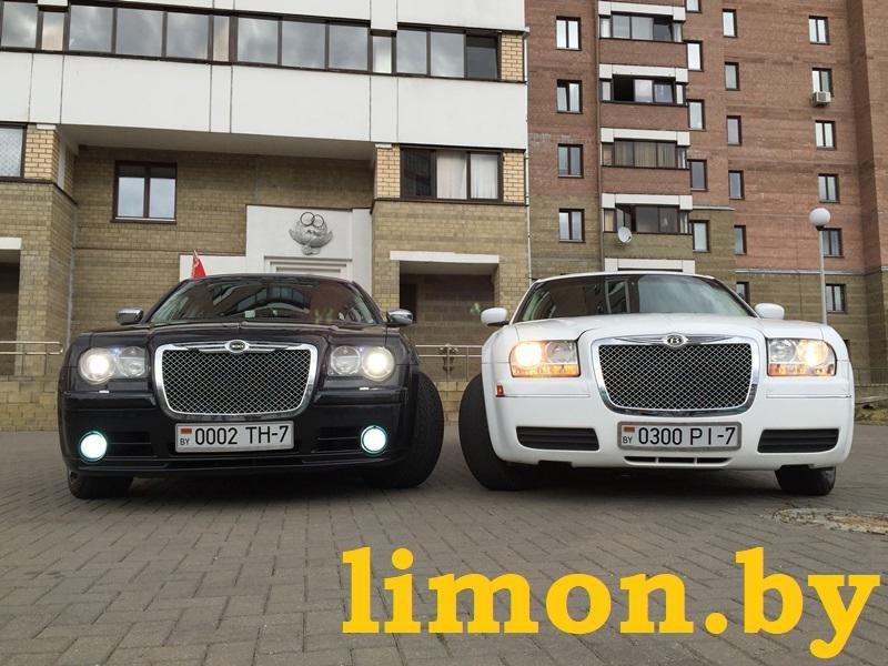 Прокат автомобилей  «ЛИМУЗИН - МИНСК» - Представительский класс - фото 34