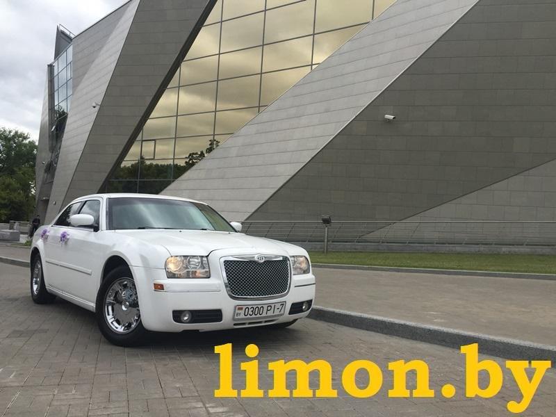 Прокат автомобилей  «ЛИМУЗИН - МИНСК» - Представительский класс - фото 28