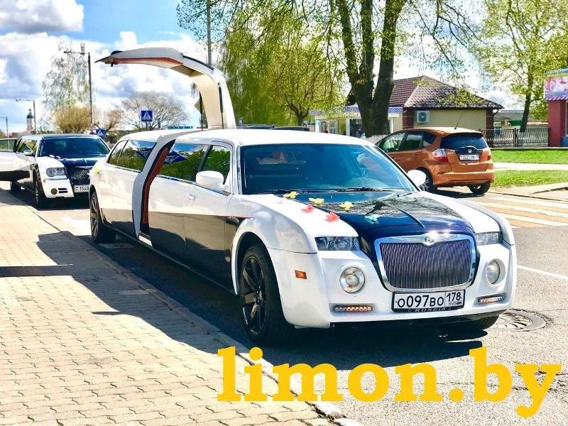 Прокат автомобилей  «ЛИМУЗИН - МИНСК» - Лимузины - фото 76