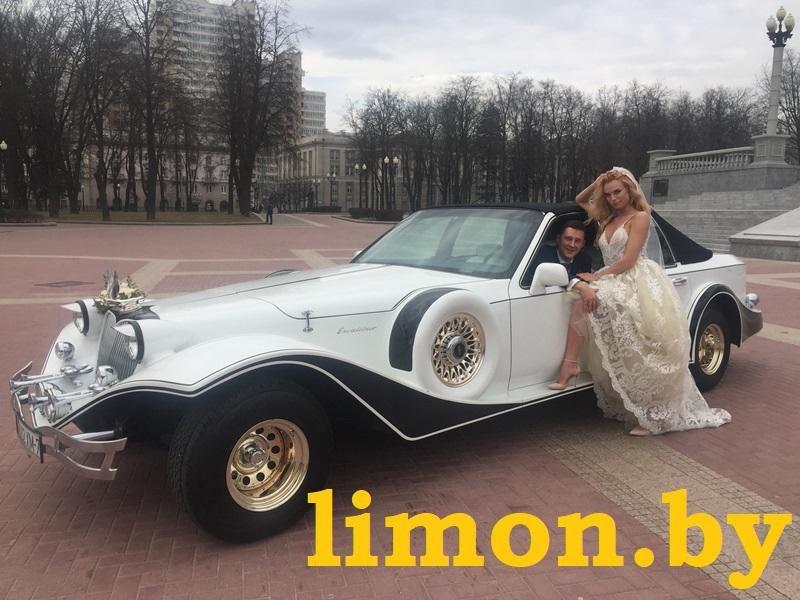 Прокат автомобилей  «ЛИМУЗИН - МИНСК» - Эксклюзив - фото 75