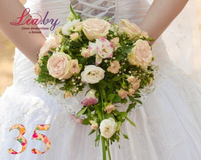 Салон флористики и декора Lia.by - Букет невесты - фото 34