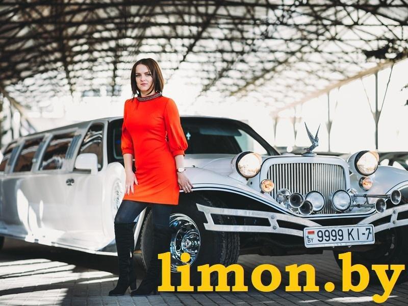 Прокат автомобилей  «ЛИМУЗИН - МИНСК» - Лимузины - фото 23