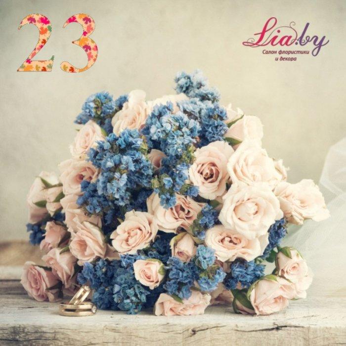 Салон флористики и декора Lia.by - Букет невесты - фото 23