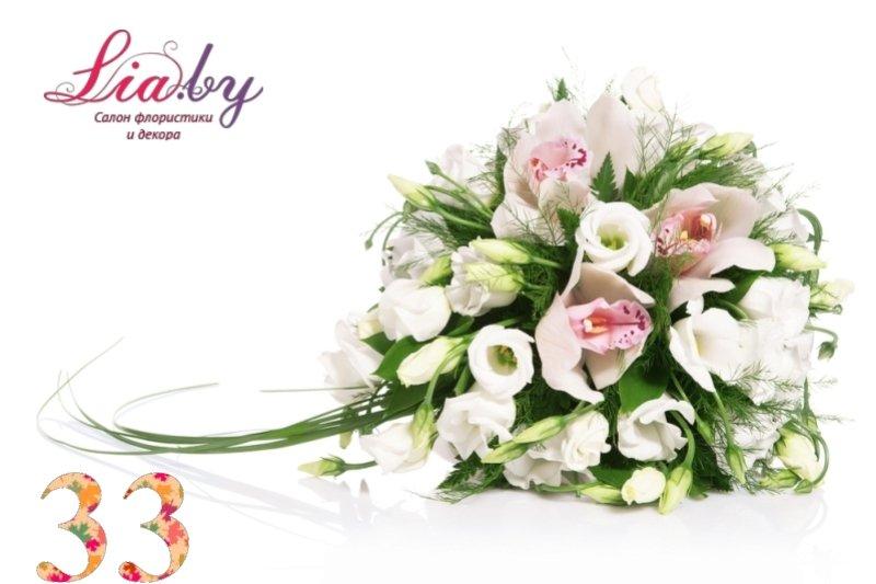 Салон флористики и декора Lia.by - Букет невесты - фото 30