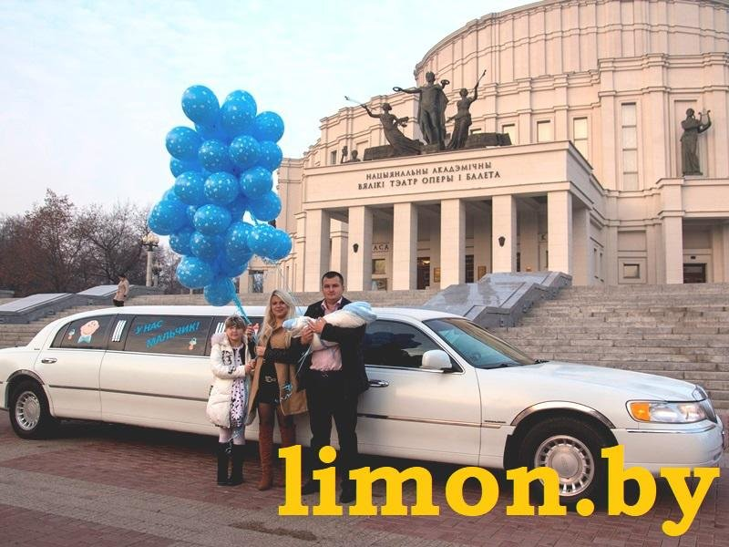 Прокат автомобилей  «ЛИМУЗИН - МИНСК» - Эксклюзив - фото 6