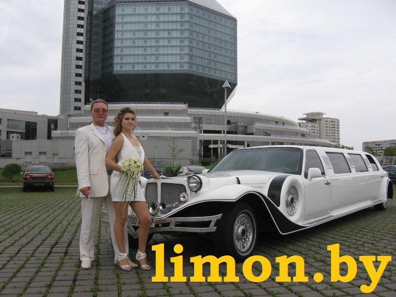 Прокат автомобилей  «ЛИМУЗИН - МИНСК» - Лимузины - фото 85