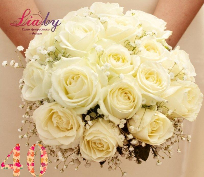 Салон флористики и декора Lia.by - Букет невесты - фото 42
