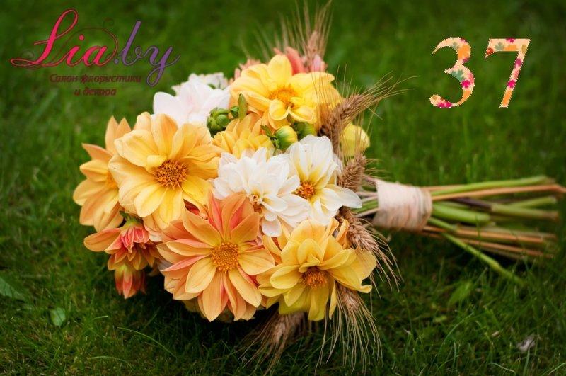 Салон флористики и декора Lia.by - Букет невесты - фото 38