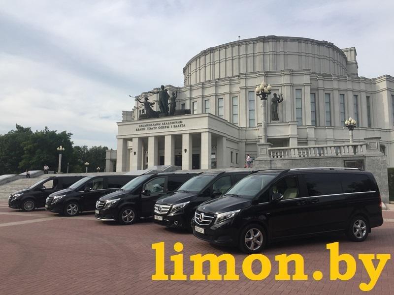 Прокат автомобилей  «ЛИМУЗИН - МИНСК» - Представительский класс - фото 12