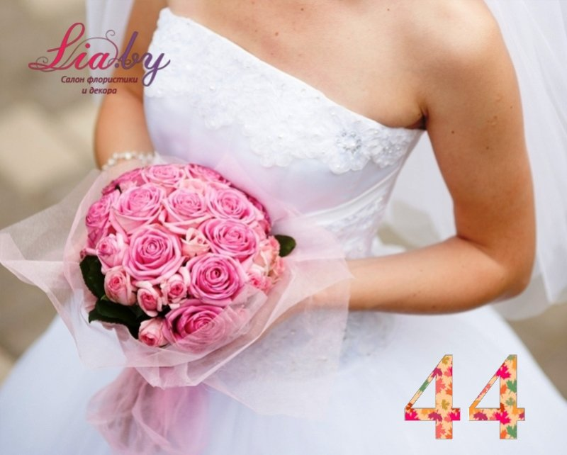 Салон флористики и декора Lia.by - Букет невесты - фото 43