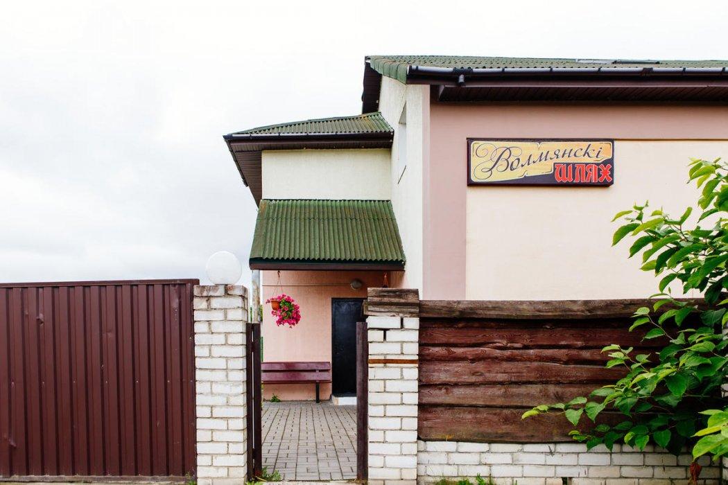 Усадьба Волмянский шлях - Территория - фото 3
