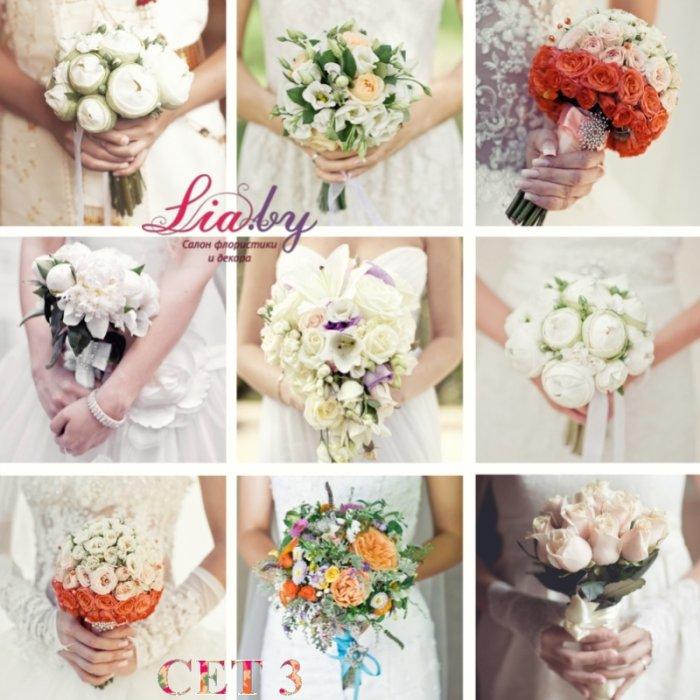Салон флористики и декора Lia.by - Букет невесты - фото 58