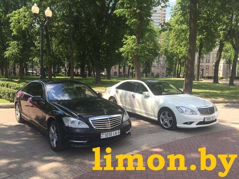 Прокат автомобилей  «ЛИМУЗИН - МИНСК» - Представительский класс - фото 8