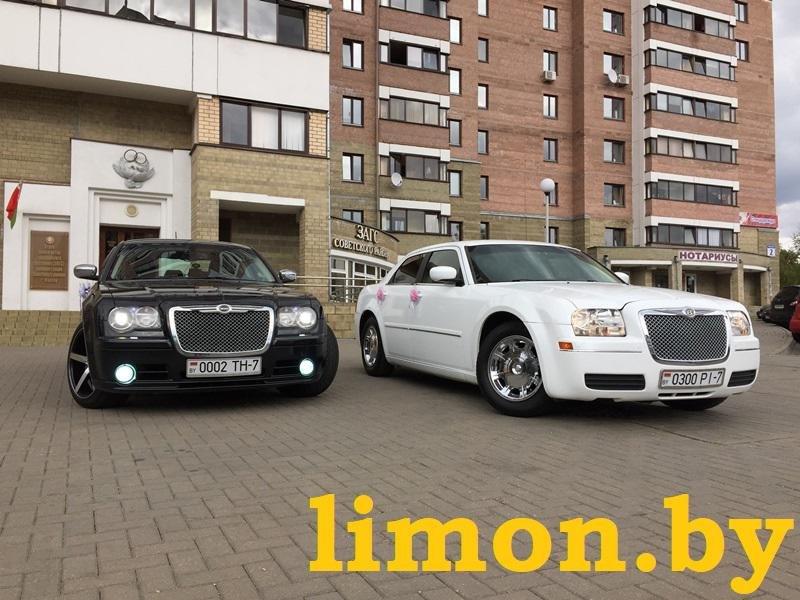 Прокат автомобилей  «ЛИМУЗИН - МИНСК» - Представительский класс - фото 25