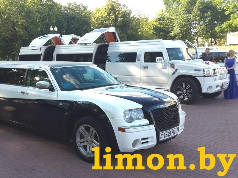 Прокат автомобилей  «ЛИМУЗИН - МИНСК» - Лимузины - фото 52