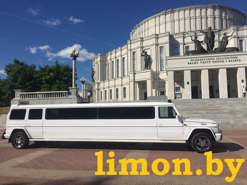 Прокат автомобилей  «ЛИМУЗИН - МИНСК» - Лимузины - фото 15