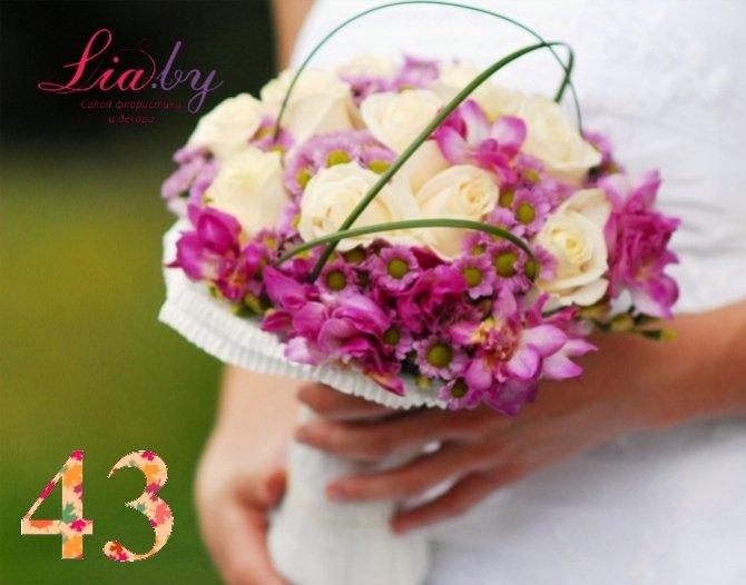 Салон флористики и декора Lia.by - Букет невесты - фото 48