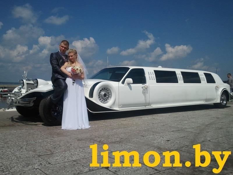 Прокат автомобилей  «ЛИМУЗИН - МИНСК» - Лимузины - фото 80