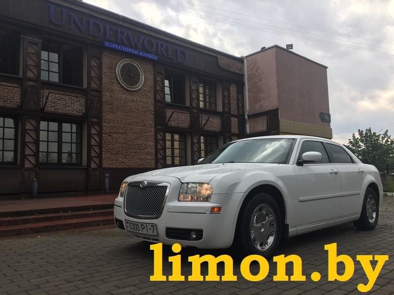 Прокат автомобилей  «ЛИМУЗИН - МИНСК» - Представительский класс - фото 22