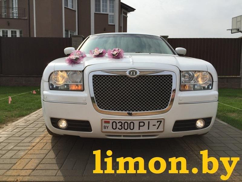 Прокат автомобилей  «ЛИМУЗИН - МИНСК» - Эксклюзив - фото 22