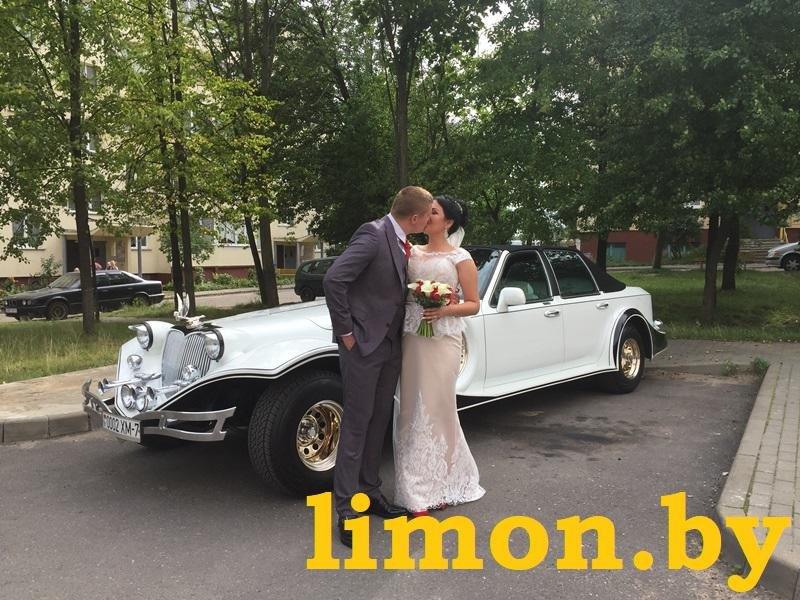 Прокат автомобилей  «ЛИМУЗИН - МИНСК» - Эксклюзив - фото 96