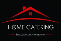 HOME CATERING