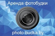 """Photo-budka.by"""