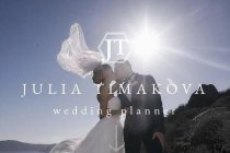 WEDDING COMPANY Julia Timakova