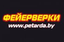 """""""Petarda.by"""""""
