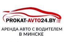 """""""Прокат авто 24"""""""