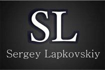 Сергей Лапковский