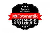 """""""Fotomatik"""""""