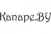 """""""Kanape.by"""""""