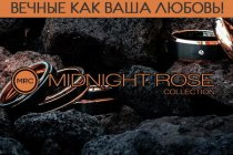 Midnightrosecollection.by